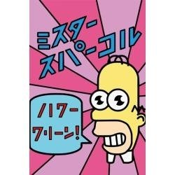 aprender japones gratis con NHK