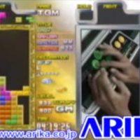 Asi juega Tetris el campeón del mundo