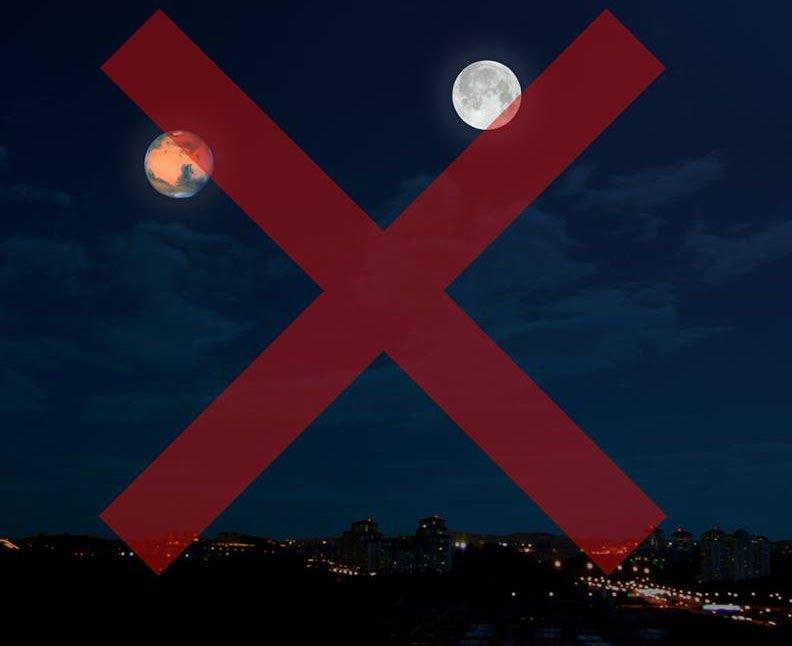 Luna mismo tamaño de marte hoax
